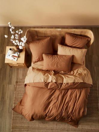 Terra Organic Cotton Pecan Quilt Cover Set