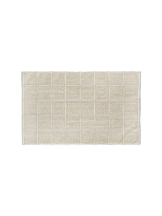 Galley Beige Tea Towel